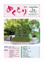 第9号2007年8月発行